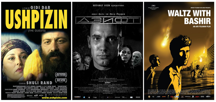 Киноварево #20: Кино-Сион, есть чем гордиться.